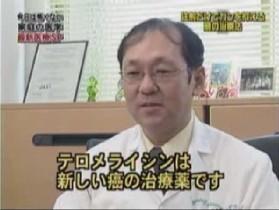 藤原俊義先生